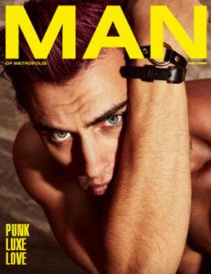 punk 231x300 -  - Man Of Metropolis: Digital Editions -  - Man Of Metropolis: Digital Editions